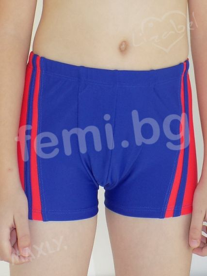 Kids Swimwear Maxly B 51 501